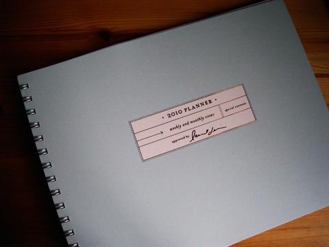 2010 planner