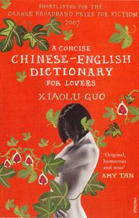 chinesenglish